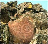 The She Who Watches petroglyph.